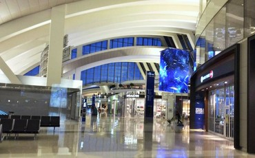 A picture of LAX Tom Bradley International Terminal