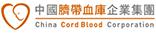 Pantheon China Acquisition Corp. Merger with China Corp Blood Corp