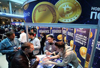 Meet the hottest thing in hedge funds right now: the 'crypto-fund'