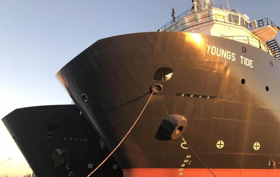 Shipyard :: Gulf Island Fabrication, Inc  (GIFI)