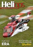 HeliOps 2015, Edição 99