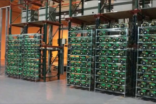 Bitcoin Mining Operation
