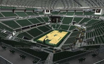 A picture of University of South Florida Sundome
