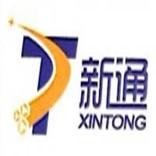 Xi'an Xintong