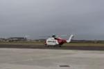 First S-92 Training Flight at Humberside SAR Base