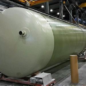 Groen Gas Oude Tonge B.V. 3