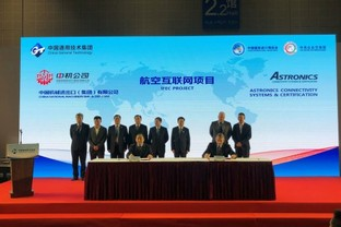 Astronics Announces Collaboration with China National Machinery Import and Export Corporation